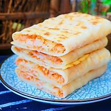 #爱要鲜一步#胡萝卜土豆丝馅饼