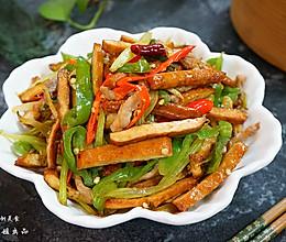 青椒炒香干的做法