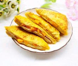 #带着美食去踏青#好吃到爆的芒果酸奶土司的做法