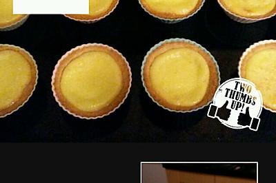 港式蛋撻 (蛋撻皮+蛋撻液)簡單