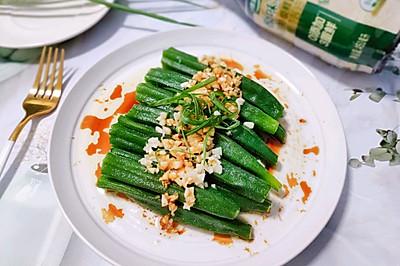 鲜嫩脆爽,让你一秒爱上的葱油秋葵
