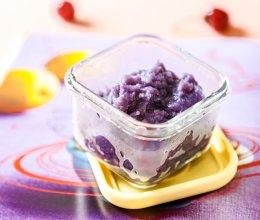 辅食日志 | 紫甘蓝泥米糊(6M+)的做法