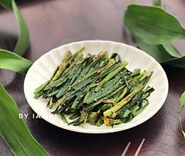 香烤韭菜的做法
