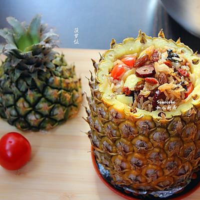 健康養顏菠蘿飯