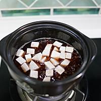 红豆薏米芋圆的做法图解4