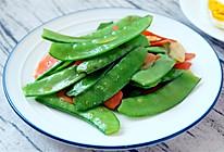 清炒荷兰豆的做法