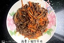 胡萝卜丝炒牛肉的做法