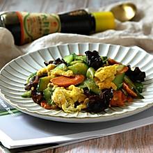 #橄榄中国味 感恩添美味# 黄瓜木耳炒鸡蛋