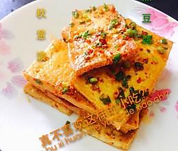 香煎豆腐(怀化小吃)的做法