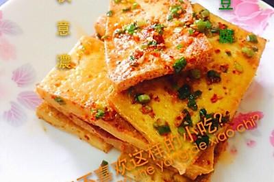 香煎豆腐(怀化小吃)
