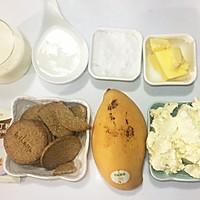 芒果冻芝士蛋糕#豆果5周年庆#的做法图解1