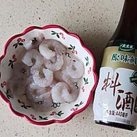 新年福至三鲜日本豆腐的做法图解2