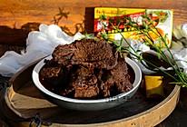 咖喱牛肉干#百梦多圆梦季#的做法