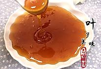 自制月饼转化糖浆的做法
