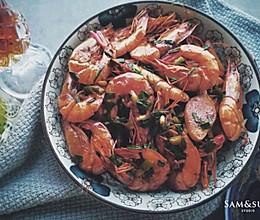 红烧南美白虾(本帮家常做法)的做法