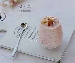桃子酸奶冰沙的做法