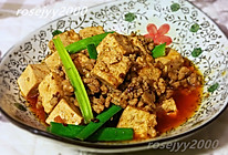 肉末烩豆腐的做法