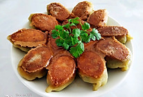 #父亲节,给老爸做道菜#黄瓜鸡蛋煎饺的做法
