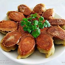 #父亲节,给老爸做道菜#黄瓜鸡蛋煎饺