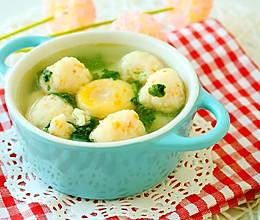 手工鱼丸蔬菜汤的做法
