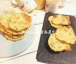 宝宝辅食脆香小米饼的做法