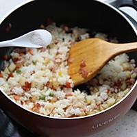 土豆培根炒饭--利仁电火锅试用菜谱的做法图解7