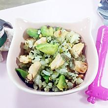 三文鱼牛油果炒饭