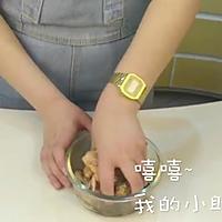 奶茶炖鸡翅,是满满惊喜还是黑暗料理?的做法图解2