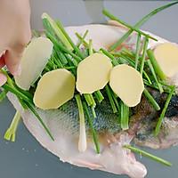 清蒸鱼的做法图解2