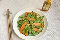 低卡低脂清炒荷兰豆