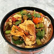 西红柿豆角鸡蛋捞面条(小布版)