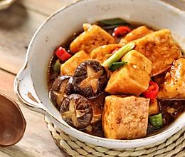 酱烧豆腐煲#下饭红烧菜#的做法