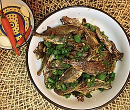 青椒鱼干的做法