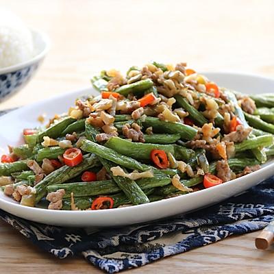 上桌即遭哄抢的下饭菜--干煸四季豆