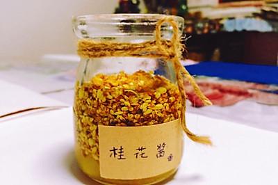 满城桂花香,就没有想过用它给自己加道菜吗?