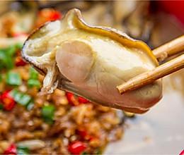 蒜蓉生蚝煲的做法