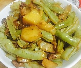 土豆炖芸豆的做法