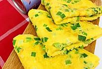 香葱煎蛋的做法
