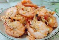 奶香蒜蓉虾的做法
