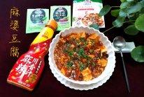 #豪吉川香美味#快手版麻婆豆腐的做法