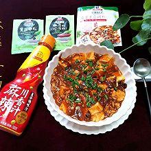 #豪吉川香美味#快手版麻婆豆腐