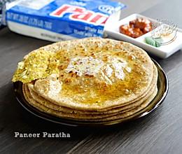 【奶豆腐馅饼 】Paneer Paratha的做法