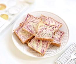 紫薯大理石纹吐司的做法