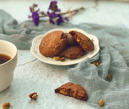 巧克力坚果大曲奇--冬日的能量棒的做法
