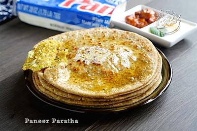 【奶豆腐馅饼 】Paneer Paratha