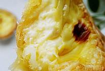 炼乳蛋挞的做法