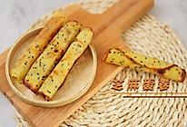 芝麻蛋卷#爽口凉菜,开胃一夏!#的做法