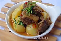 牛腩焖土豆的做法