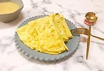 家常葱花鸡蛋饼-养胃早餐的做法