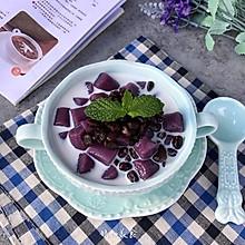 紫薯芋圆#嘉宝笑容厨房#